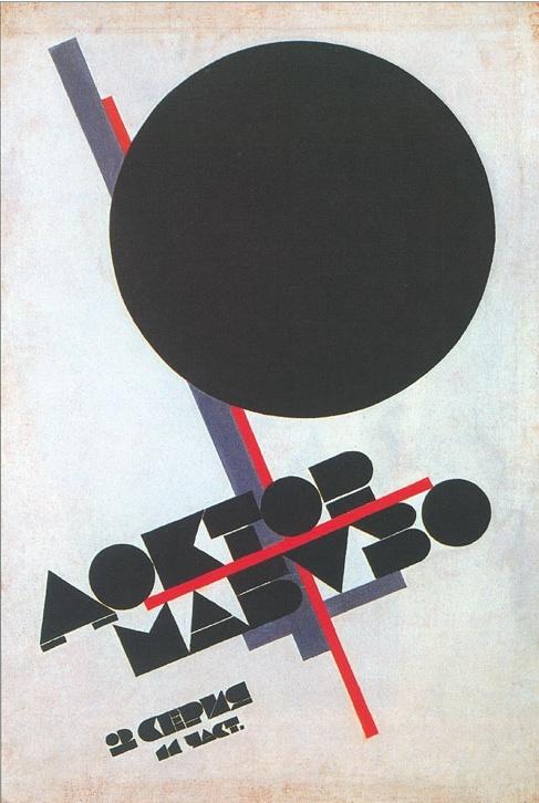 Cartel de Malevich para la película Dr. Mabuse, der Spieler, de Fritz Lang, 1922