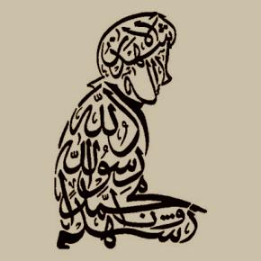 La imagen figurativa y la belleza en el pensamiento de Ibn Arabi