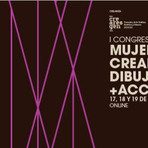 I Congreso Internacional Mujeres Creadoras: Dibujo, diseño y acción